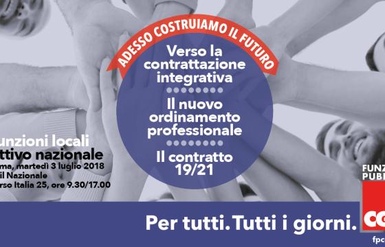 Fp Cgil, 3 luglio a Roma Attivo Comparto Funzioni Locali