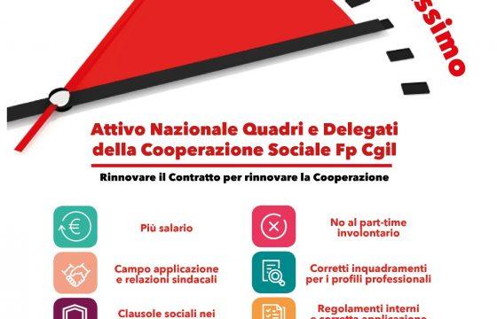 Contratti: Fp Cgil, 12 dicembre attivo Cooperazione Sociale #FuoriTempoMassimo