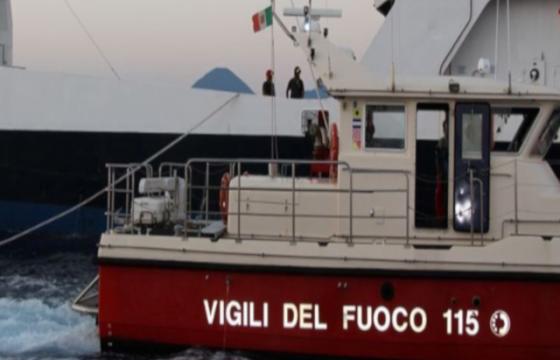 VVF: Direzione Centrale per l'Emergenza, il Soccorso Tecnico e l'Antincendio Boschivo – Convocazione Organizzazione Settore Nautico