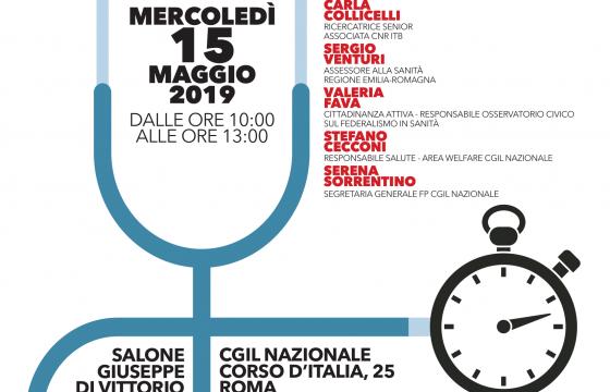Fp Cgil, 15 maggio a Roma presentazione report su liste d'attesa e costi