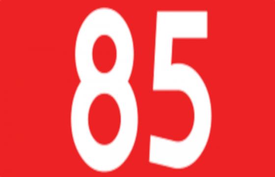 VV: 85^ Corso A.VV.F. – Periodo di applicazione pratica