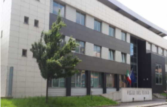 VVF: Monza –  Carenza piante organiche nota unitaria