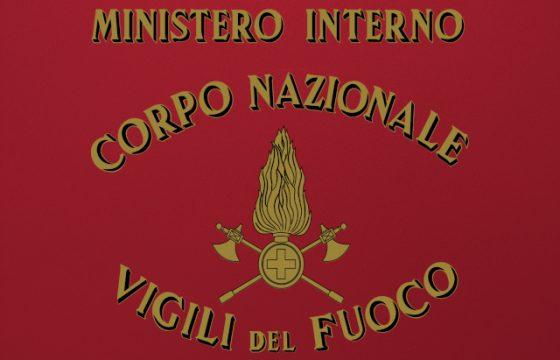 VVF: Capo del Corpo  –  Autorizzazione monte ore di lavoro straordinario per attività di mantenimento e re-training anno 2021